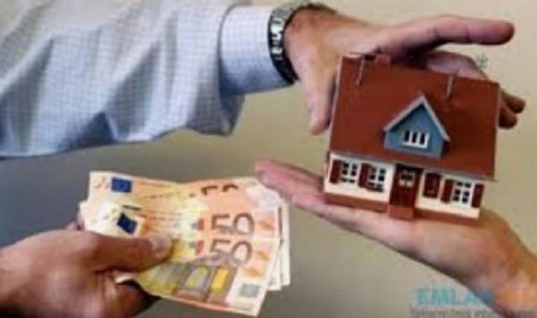 İpotekli İhtiyaç Kredisi Başvurusu